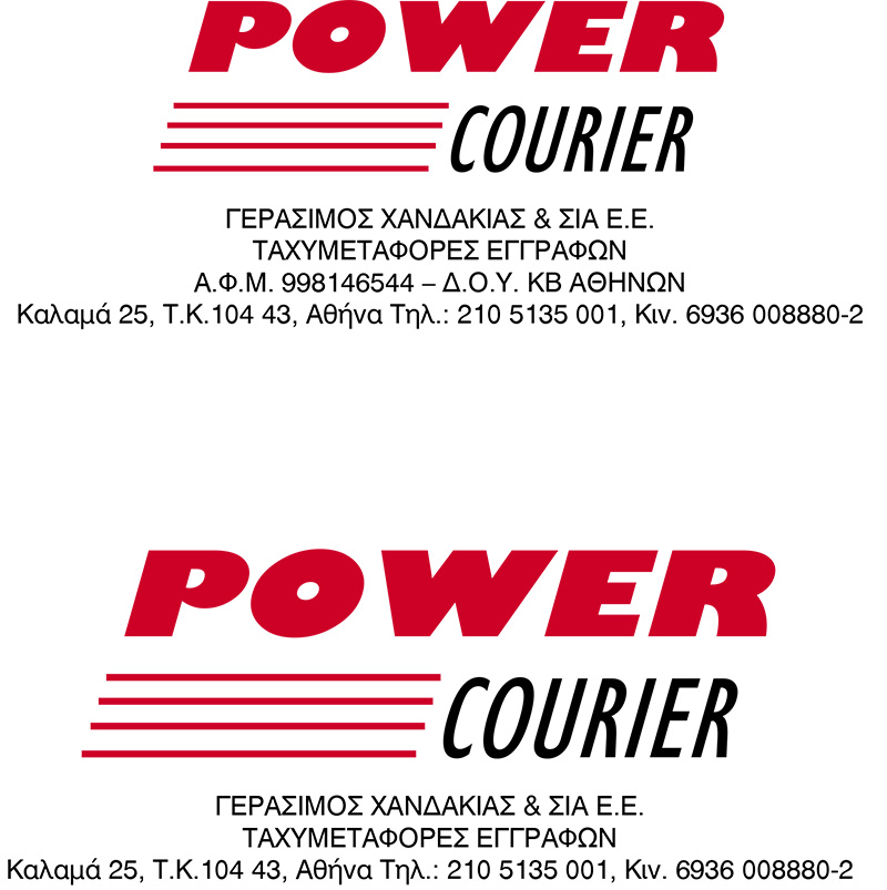 Power Courier Logo